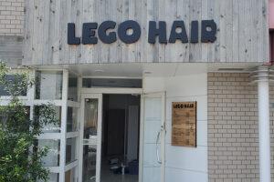 LEGO HAIR【レゴヘアー】
