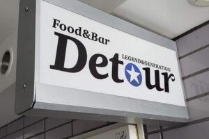 Food&Bar  Detour