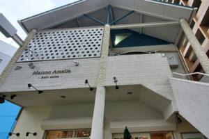 Maison Amelie.【メゾンアメリ】