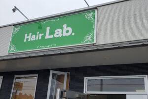 Hair Lab.(ヘアーラボ)
