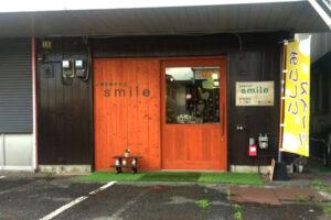 焼き菓子の店smile