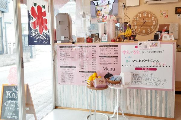 店内|別府市北浜タピオカ&カフェkaju|除菌100店舗計画 SAKAI株式会社